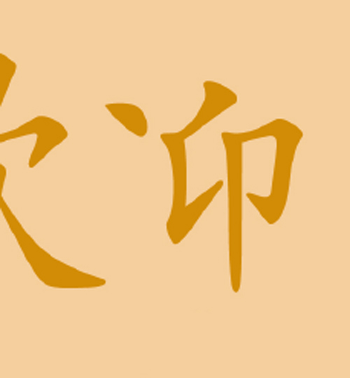 Goldener Karpfen Zimmer Japan